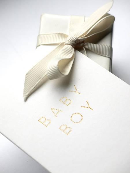 Bilde av CARDSOME BABY BOY